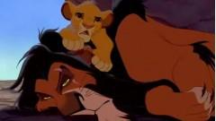 Кем станешь ты. когда я стану королем